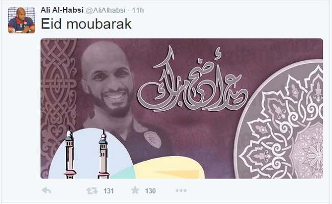 AliAlHabsi-eid